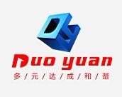 安徽多元大发极速3d平台机械制造有限公司