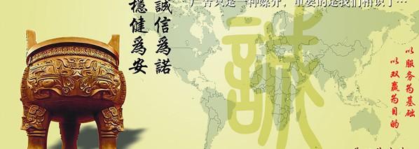 信兰西厨商贸北京有限公司