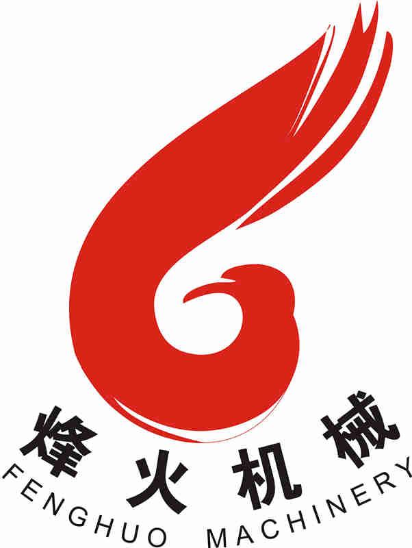 郑州市烽火机械设备有限公司