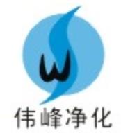 吴江伟峰净化设备有限公司