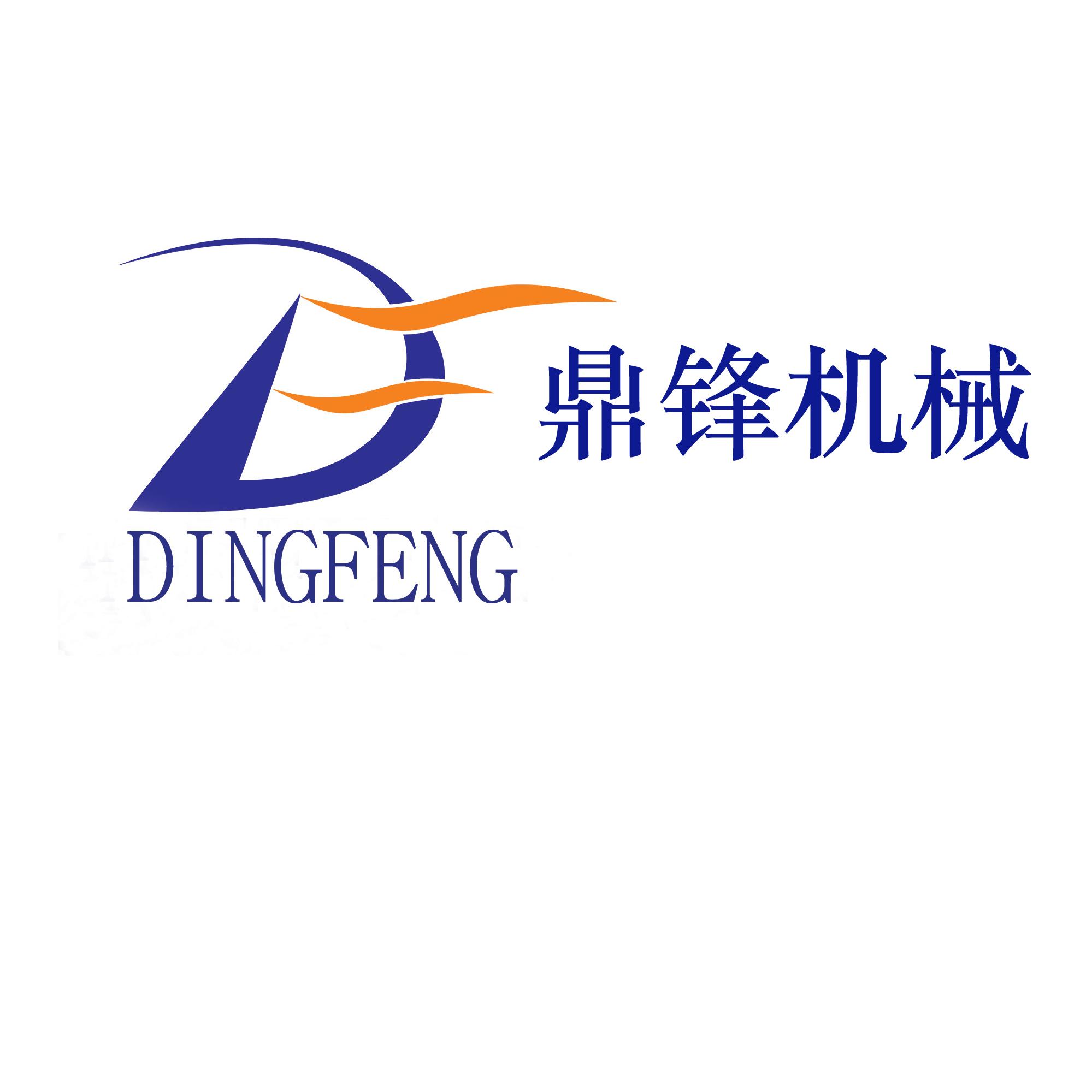 广州鼎锋包装机械制造有限公司