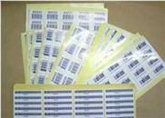 激光防伪商标 /条形码标签 /刮刮卡标签6