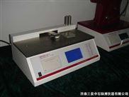 山東薄膜摩擦系數儀MXS-05
