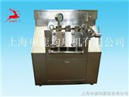 SRH1500-60-SRH1500-60高压均质机