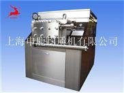 不銹鋼高壓輸送泵