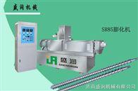 TSE85膨化小食品生产机