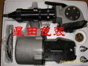 KZL-32-分離式氣動鋼帶打包機
