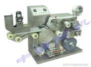 DPH-90BA自动泡罩包装机