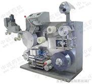 DPH-90CD铝塑药品包装机
