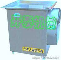 QS-400供应大蒜切片机,生姜切片机