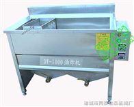 DY-1000供应油炸机,DY-1000型炸豆腐泡油炸机