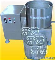 KT-40供应离心脱油机,变频调速炸薯片脱油机