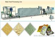 營養米粉生產線