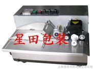 MY-380B墨轮打码机