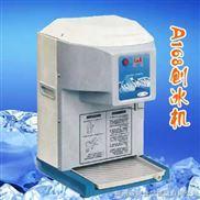 杭州刨冰塊機名優廠家