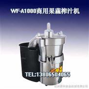 水果榨汁机