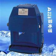 商用刨冰機,小型刨冰機,電動刨冰機