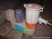 中药混合机-药品混合机-药物混合机-高速混合机-100L混合机
