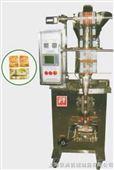 供應靈芝粉包裝機,炒貨包裝機,花生包裝機,粉體粉劑粉類自動包裝機