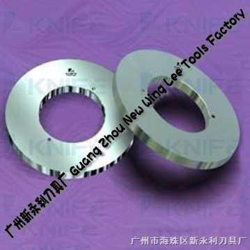 供应包装机械工业圆型刀片