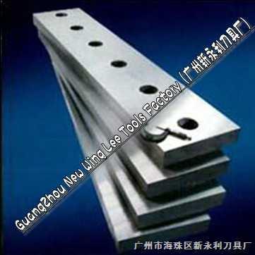 供应高质量厂家直销剪板机刀片