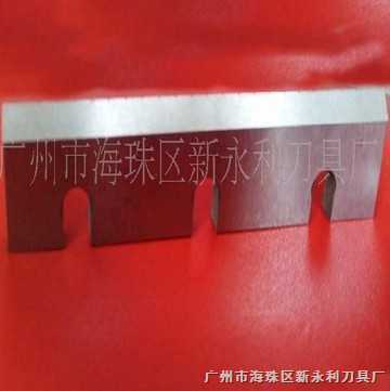供应优质高速钢包装机食品机械刀片
