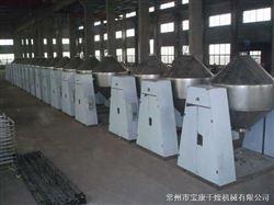 SZG-500干燥设备-真空干燥机
