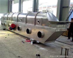 ZLG-0.3X3鸡精生产线-流化床干燥机