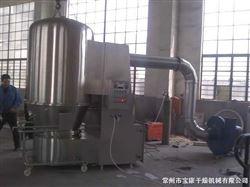 GFG-120干燥设备-沸腾干燥机
