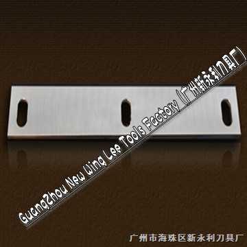 数控剪板机刀片