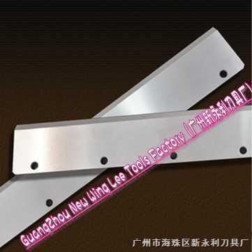 供应不锈钢剪板机刀片
