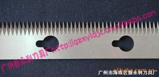 广州包装机剪切刀