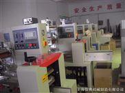 供应枕式五金制品包装机 塑胶制品包装机