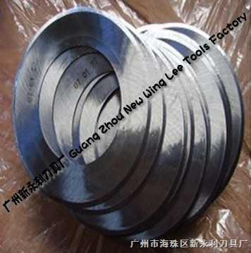 供应制纸浆刀片