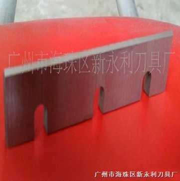供应印刷刀片