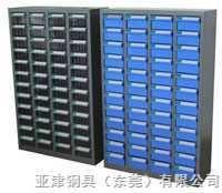 30抽仓储零件整理柜仓储零件整理柜