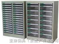 36抽铁皮文件柜-钢制文件柜铁皮文件柜-钢制文件柜