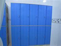 投币式寄物柜投币式寄物柜、投币式、投币式储物柜