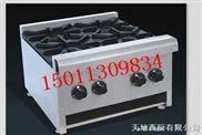 煲仔炉|煲仔饭机|煲仔炉价格|北京煲仔炉|燃气煲仔炉