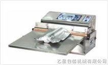 外抽式真空充氮包装机设备价格
