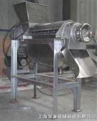 不锈钢螺旋榨汁机