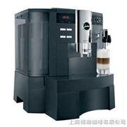 優瑞商用意式全自動咖啡機