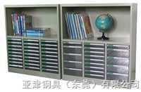 36抽效率柜效率柜工厂