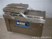 供应烧鸡真空包装机|下凹式真空包装机|可倾式真空包装机