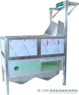 QMY-1500燃煤型不锈钢油炸机/全自动油炸机/油水混合油炸机/燃煤油炸机