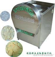 QP-500供应红薯切片机/鲜红薯切片机/QP-500红薯快速切片机/土豆切片机