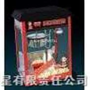 北京爆米花机|爆米花机价格|燃气爆米花机|柜式爆米花机|家用爆米花机