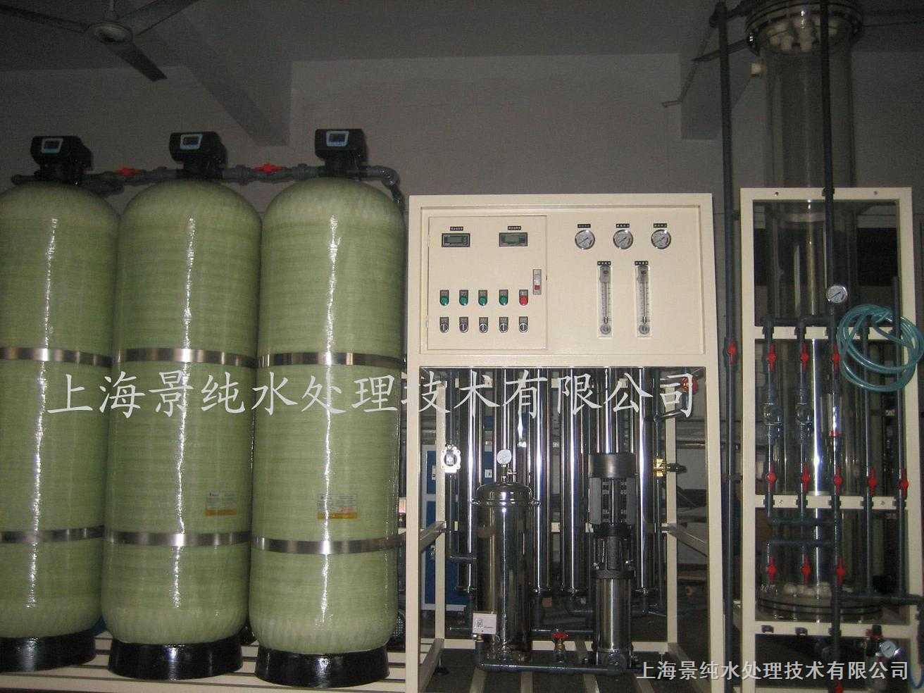 DI上海苏州小型纯水设备,反渗透设备