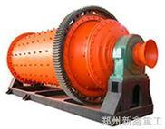 节能圆锥球磨机设备-新鑫机械