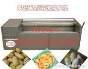 红薯加工机器、土豆加工设备、土豆脱皮机械、鲜红薯芋头去皮机—大洋机械